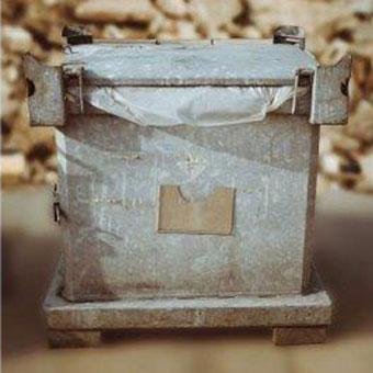 Container für Sondermuell